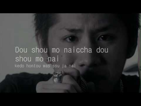 One Ok Rock - Naihi Shinsho