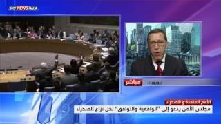 مقابلة مع مندوب المغرب الدائم لدى الأمم المتحدة السفير عمر هلال