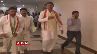 Congress Party facing New problems in Medak District | Inside