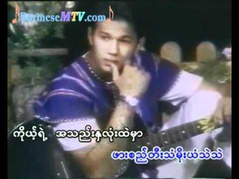 Doon Yane Nya - Soe Lwin Lwin video