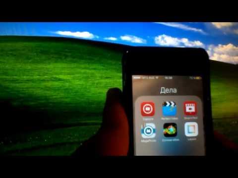 Как сделать паузу на видео на айфоне 5