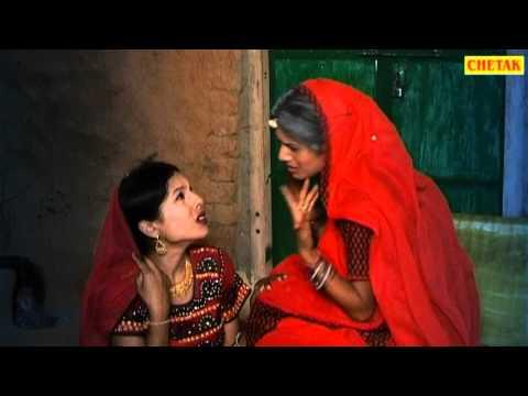 Bhai Bahan Ri Katha - 03 (rajasthani) video