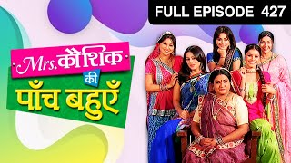 Mrs. Kaushik Ki Paanch Bahuein - Watch Full Episode 427 of 1st March 2013