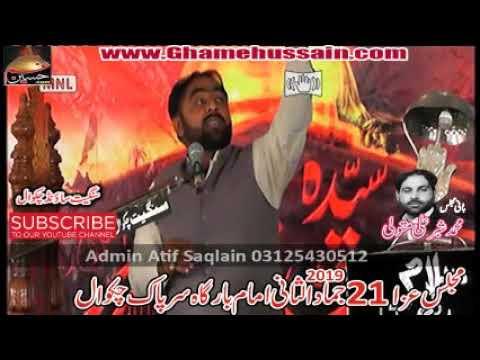 Copy of Live Majlis 21 jamadiusani 2019 Imambargah Sarpak Chakwal