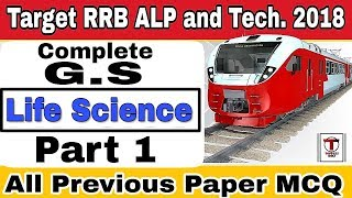 complete gs||RRB ALP and Tech 2018| life science-Part 1