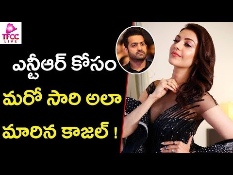 Jr NTR Trivikram Srinivas Movie Updates 2018 | Anirudh | Tollywood Latest News| TFCCLIVE |