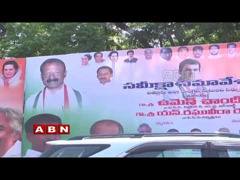 Congress is getting stronger in Chittoor | Inside