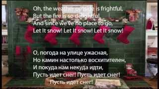 Текст песни Let it snow HD