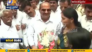 TDP Group Politics in Anantapur | A Story