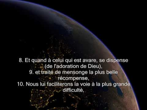 Sourate 92. La nuit (Al-Layl) / Récitation en VO & Traduction en Français par Saad Al-Ghamidi