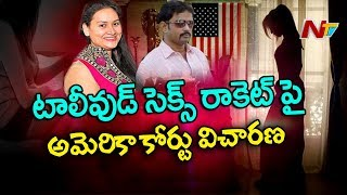 US Court To Enquiry Kishan Modugumudi Couple Today Over Tollywood Illegal Racket | NTV