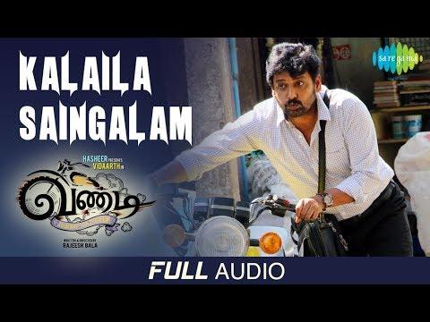 Kaalaila Sayangalam - Full Audio | Vandi | Vidharth | Chandini | Sooraj S Kurup | Snehan | Gana Bala