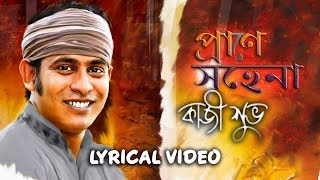 Prane Shohena By Kazi Shuvo | Hridoye Tumi | Lyrical Video | Faisal Rabbikin