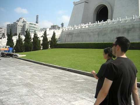 Taiwan2008-Day 2-01: Chiang Kai-shek National Memorial Video
