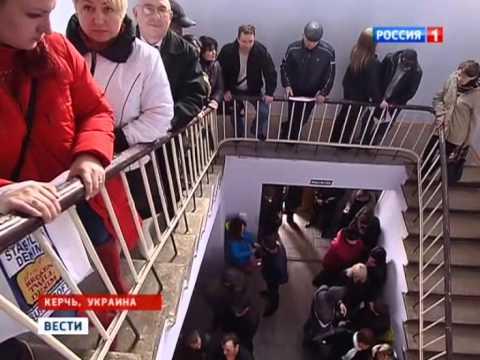 В Крыму начали выдавать российские паспорта