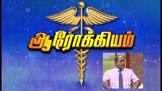 Aarokiyam - Medical Interview (15-06- 2019)