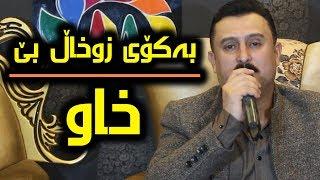 Karwan Xabati (Bakoy Zwxal Be) Danishtni Alani Mam Taib - Track 1 - ARO