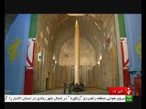 Iran IRGC Qiam ballistic missile fired from Underground Silo based launchers موشك قيام سيلو زيرزميني