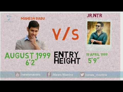 Mahesh Babu & Jr NTR Unknown Facts Revealed | Latest Celebs News | Tollywood Movie News