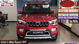 Mahindra Scorpio 2018 S11 Top Model Detailed Review | Scorpio S11 Interior,Features,Price