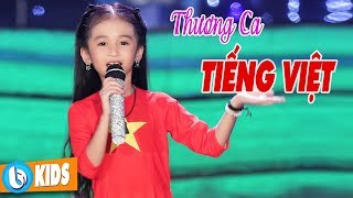 Thương Ca Tiếng Việt - Bé Tú Anh | Nhạc Thiếu Nhi MV 2018