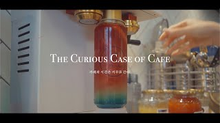 The Curious Case of Cafe | reversed cafe vlog | Zoe