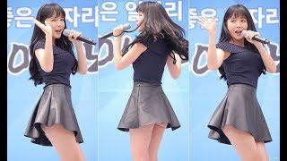 180501 홍진영 - 잘가라 (한국노총노동절마라톤대회 잠실주경기장) 직캠 fancam by zam