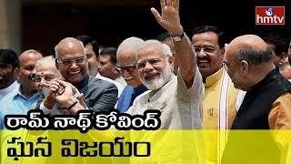 President Election Result 2017 | Ram Nath Kovind to be India's 14th President