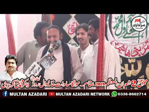 Zakir Syed Altaf Hussain SHah I Majlis 2 Shaban 2019 I Pull Rango Khanewal Road Multan