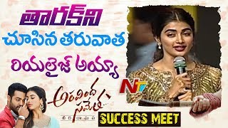 I Realized When I Saw Tarak Says Pooja Hegde | Aravinda Sametha Success Meet || NTR