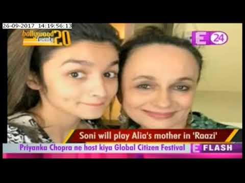 Alia Bhatt's mom Soni Razdan plays her reel mother in 'Raazi' ? thumbnail