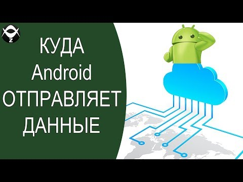 Видео Ускорение В Android На Пк