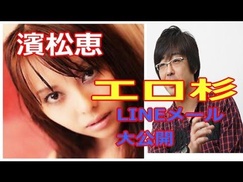 濱松恵の画像 p1_14