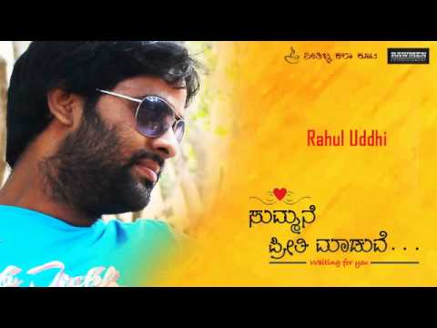 Summane Preethi Maaduve video