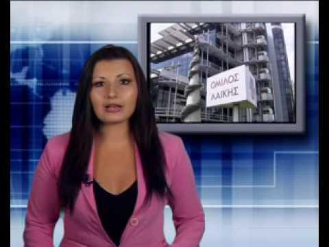 Cyprus Stock Exchange Report 31 August. By FinancialMirror.tv