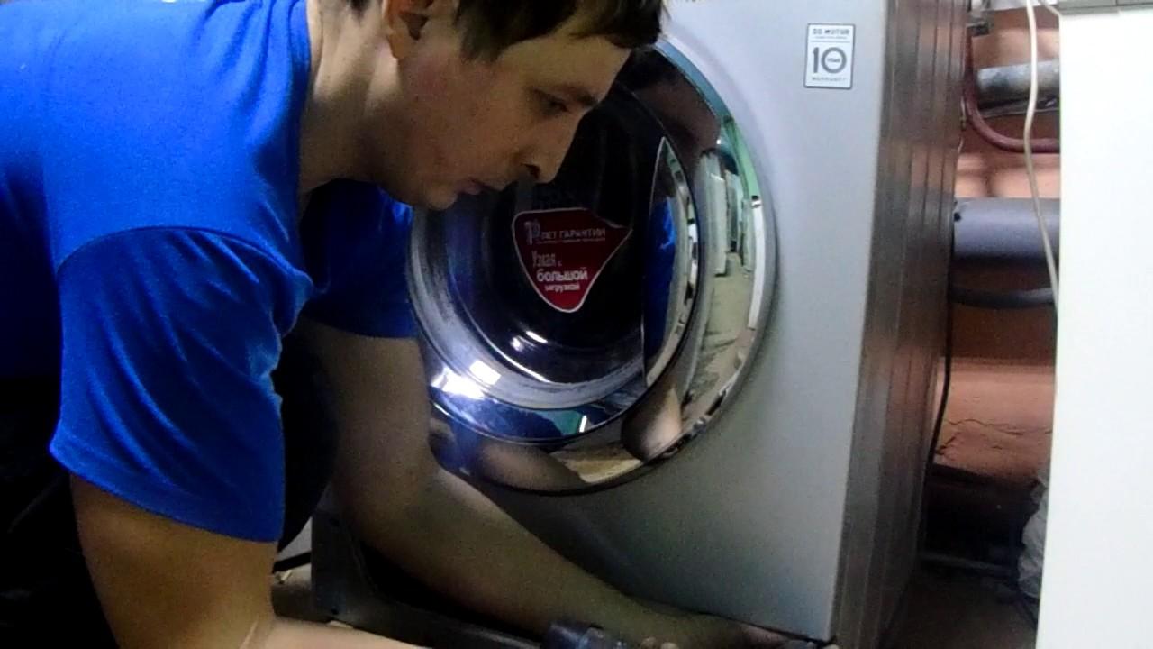 Почему бежит стиральная машина автомат