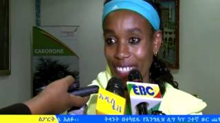 EBC Sport- Interview With Athlete Almaz Aayana And Other Athletes