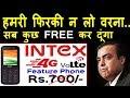 Jio की बोलती बंद INTEX Turbo+ 4G VoLTE फ़ोन सिर्फ ₹700 में Jio competition Airtel, Idea, Vodafone ✔