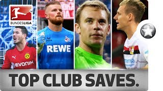 18 Clubs - 18 Saves - The Best Stop From Every Bundesliga Club in 2016/17