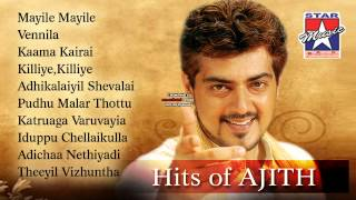 Billa 2 - Super Hit Songs of Ajith - Jukebox