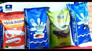 Grand Cereals Limited Launches Ultra Modern Fish Feed In Anambra |Metrofile|
