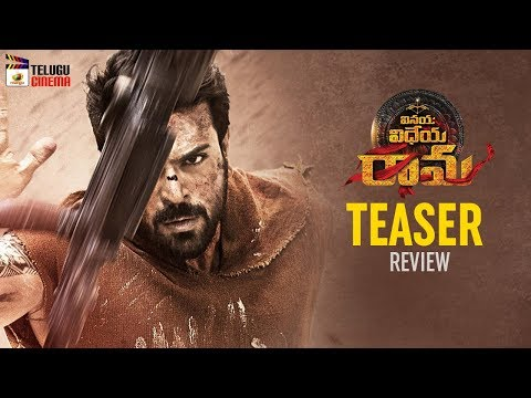 Vinaya Vidheya Rama TEASER review | Ram Charan | Kiara Advani | Boyapati Sreenu |Mango Telugu Cinema