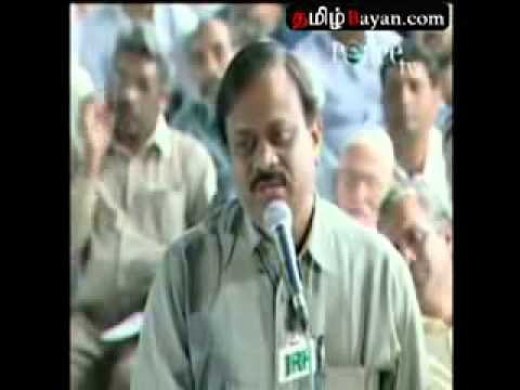 Nagoor Shariff.sk Dr Zakir Naik Irf Tamil Speech23 video