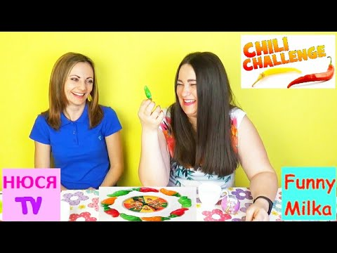 Hot Chilli Challenge ЖГУЧИЙ ЧИЛИ ЧЕЛЛЕНДЖ Люда горит от Чили от Miss Katy и Mister Max