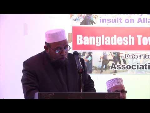 আওয়ামী সরকার সম্পর্কে Abu Taher Chowdhury, Editor Bangla Post