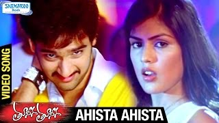 Tuneega Tuneega Telugu Movie Songs | Ahista Ahista Video Song | Sumanth Ashwin | Rhea Chakraborty