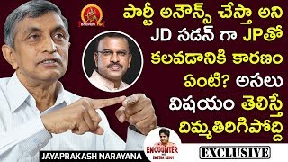 JD Lakshminarayana Joined Hands with Jayaprakash N