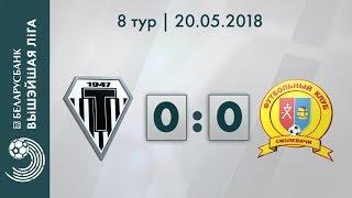 Торпедо Минск : Смолевичи