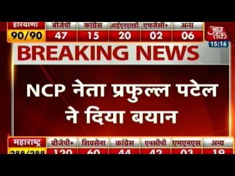 NCP will give outside support to BJP: Praful Patel
