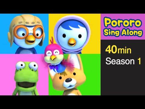 [Pororo Sing Along Collection S1] Pororo Songs for Children